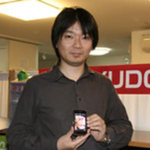 DJ Nagureo