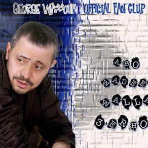 Georges Wassouf