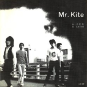 Mr.Kite