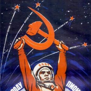 Cosmonaut On Vacation