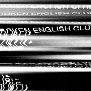 Broken English Club