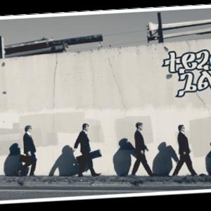 Tezeta Band