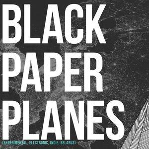Blackpaperplanes