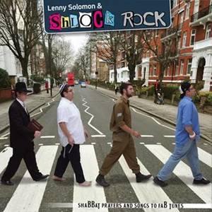 Lenny Solomon and Shlock Rock