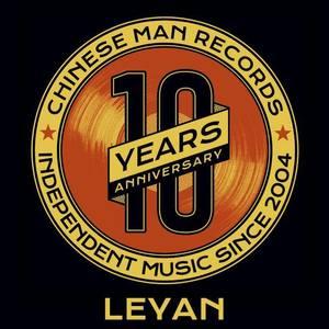 LeYan - Chinese Man Records