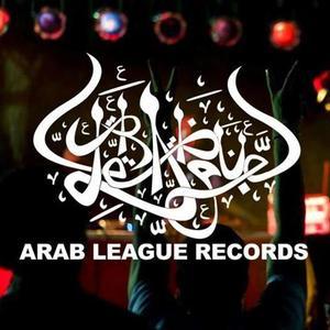 Arab League Records