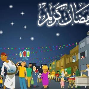 رمضان ~ مايحلى الا بلمتنا