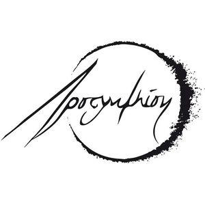 Apocynthion