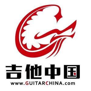 guitarchina