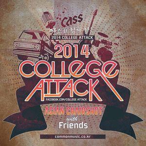 College Attack 컬리지어택