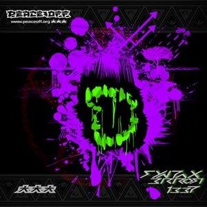 SynTax 3rr0r