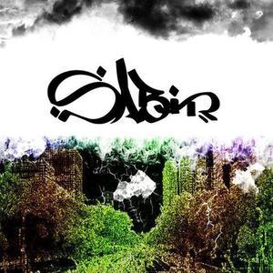 Sabir hip hop