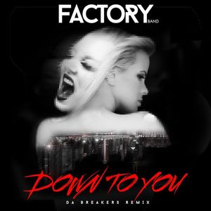 Factory Band