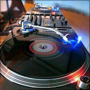DJ chile