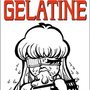 GELATINE / ゼラチン