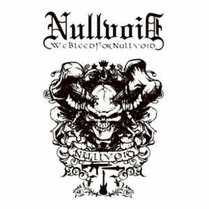 NullVoid