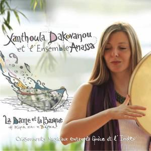 Xanthoula Dakovanou et l'Ensemble Anassa
