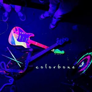 Colorbone