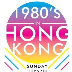 1980s in Hong Kong