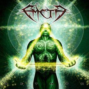 Emeth