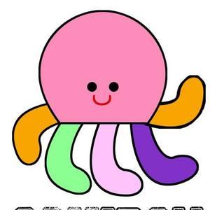 Suck my squidgy. :3