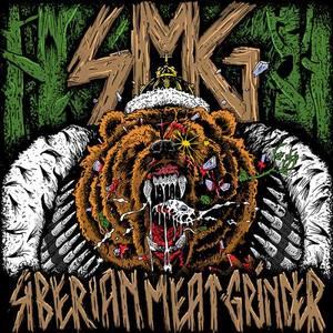 Siberian Meat Grinder