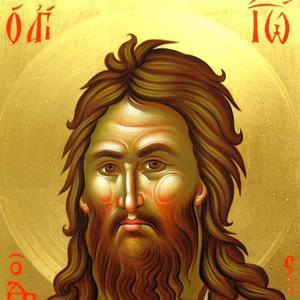 John The Baptist And The Honey Locust Band