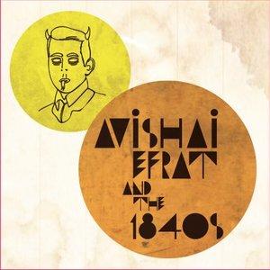 Avishai Efrat
