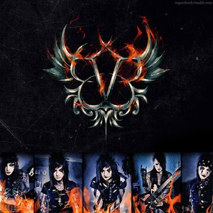 Black veil brides is awesome