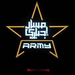 Massar Egbari Army