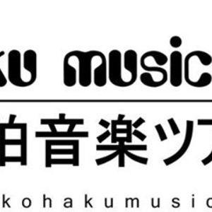 Kohaku Music