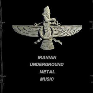 موسیقی متال زیرزمینی ایران