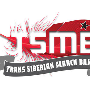 Trans Siberian March Band