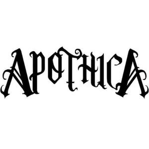 Apothica
