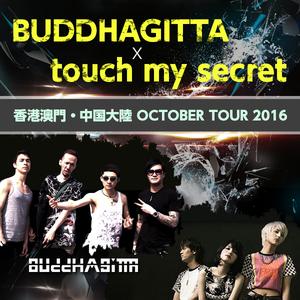 Buddhagitta
