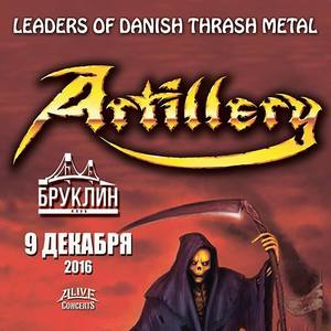 Artillery (The Official Page)