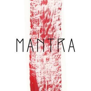 Mantra マントラ