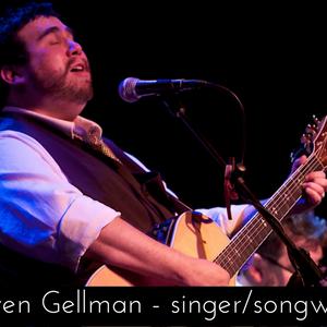 Steven Gellman Music