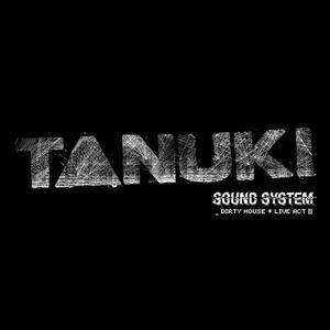 The Tanuki Project