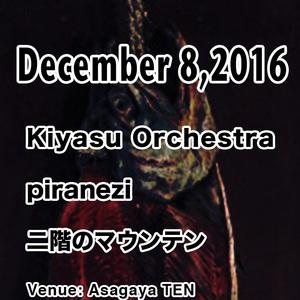 Kiyasu Orchestra