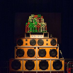 Subactive Sound System
