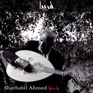 Sharhabeel Ahmed