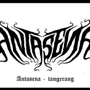 Antasena