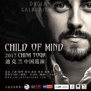Child Of Mind