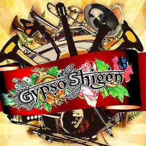 GypsoShigen - ג'יפסושיגן