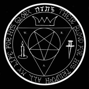 Worship And Ritual