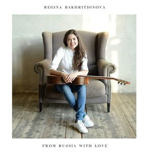 Regina Bakhritdinova guitar