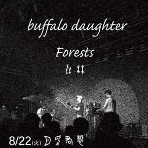 Buffalo Daughter