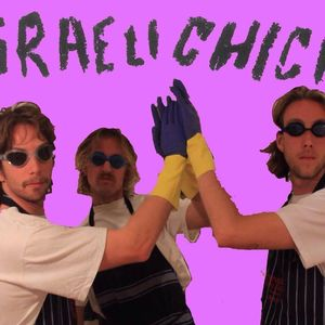 Israeli Chicks