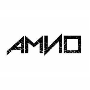 Dj Amno